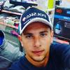 Dmitriy, 25, Gaysin