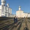 Юлия, 39, г.Удомля