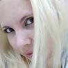 Вероника, 29, Українка