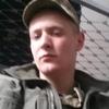 Вася, 21, г.Котовск