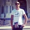 Daniil, 29, Gatchina