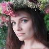 Yulya, 28, Taganrog