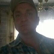 Efefegeg Ecefgrhr 36 лет (Стрелец) на сайте знакомств Глубокого