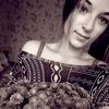 Анастасия Мельник, 20, г.Гайворон
