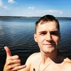 Vladimir, 28, Kamensk-Uralsky