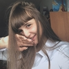 Alina, 21, Cheremkhovo