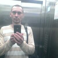Сергей, 38 лет, Овен, Москва