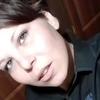 Надежда Иванцова, 21, г.Барнаул