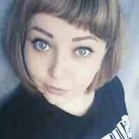 Лида, 26 лет, Козерог, Иркутск