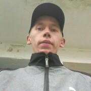 Егоров 23 Бишкек