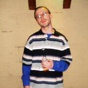 Greg Lepley, 24, г.Уоллингфорд