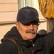 Valentin 62 Киров