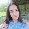 Yelina, 21, Mozhga