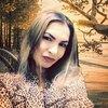 Оксана, 34, г.Челябинск