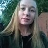 Диана, 20, г.Барнаул