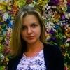 Татьяна, 22, г.Хорол