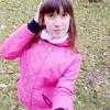Ксения, 16, г.Королев