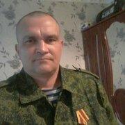 Алексей 47 Макеевка