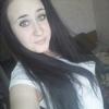 Ксения, 18, г.Верхний Тагил