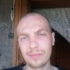 сантьяго, 25, г.Бира
