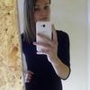Марина, 27, г.Лубны