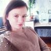 Anastasiya, 21, Navahrudak