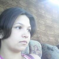 Натали, 21 год, Лев, Новосибирск