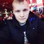 Иван 21 Новоуральск