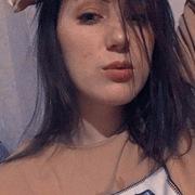 Кристина 18 Красноярск