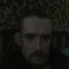 stephen johnson, 26, г.Дерби