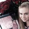 Лия, 103, Дніпро́