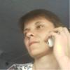 Светлана, 46, г.Арамиль