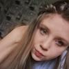 Галина, 19, г.Юрга