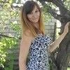 Екатерина, 32, г.Днепр