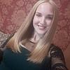 yuliya, 30, Tsimlyansk