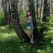 Вероника 18 Челябинск