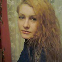 Светлана, 31 год, Овен, Новогрудок
