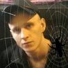 Dmitriy, 20, Horlivka