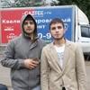 Linkoln Abraham, 22, г.Москва