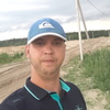 Pavel, 37, Ostashkov