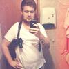 Nikita, 21, г.Рэховот