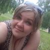 Екатерина, 27, г.Зима