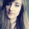 Ольга, 25, Бахмач