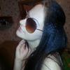 Ксения, 26, г.Болотное