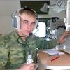 дмитрий, 26, г.Орск