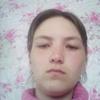 Марина Гагарина, 30, г.Альметьевск