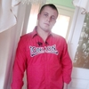Олег, 29, г.Рогатин