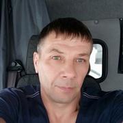 Николай 50 Сергиев Посад