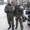 Алексей, 21, г.Знаменск
