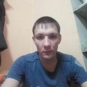 Айрат 29 Уфа
